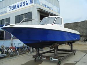 トーハツTF220 ①